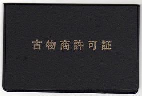kyokasho2